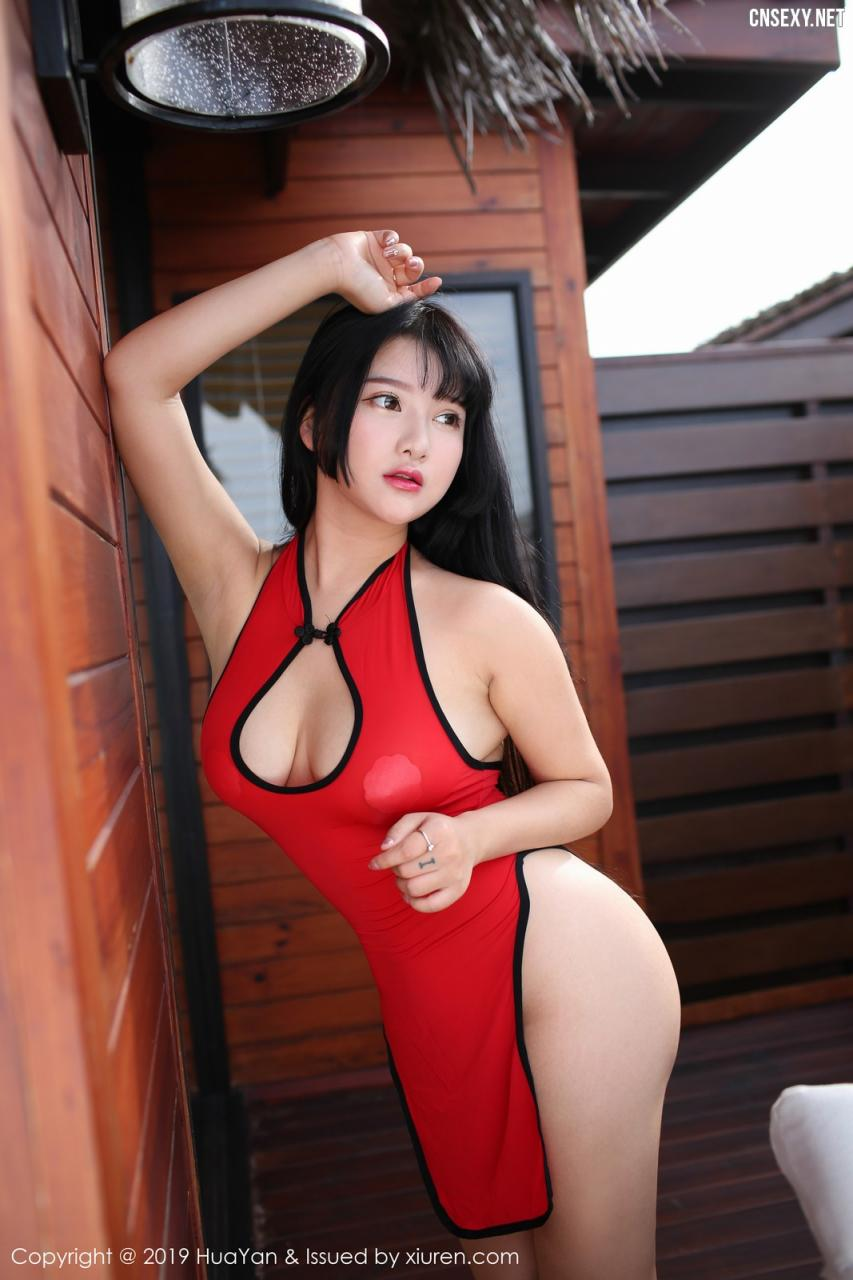 Huayan Vol.066 Xiao You Nai-(45P)