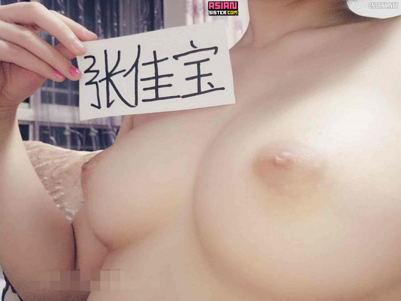 Lolita Wang Yitong Young Girl With Hairy Pussy-(83P)