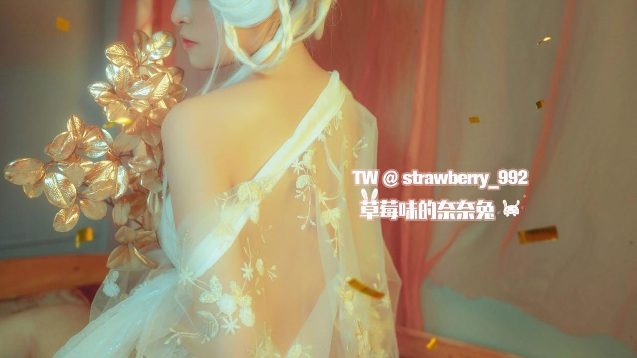 Strawberry Nana Rabbit-(30P)