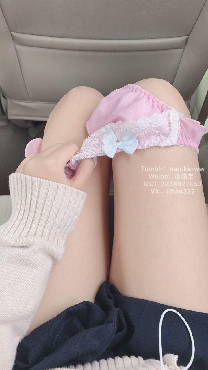 U Bao-Schoolgirl