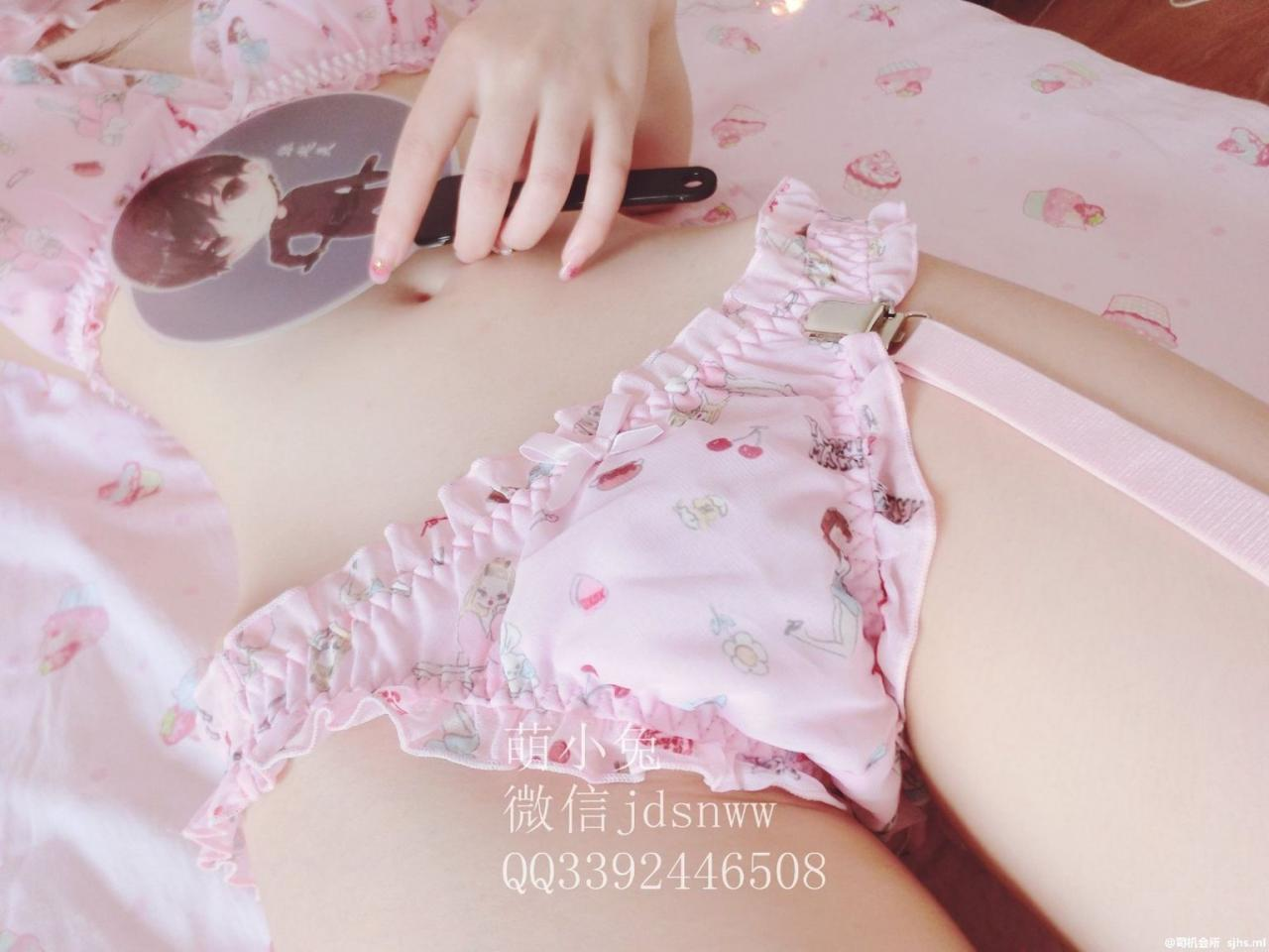 [萌小兔]Pink bikini 2 portrait 37 pieces